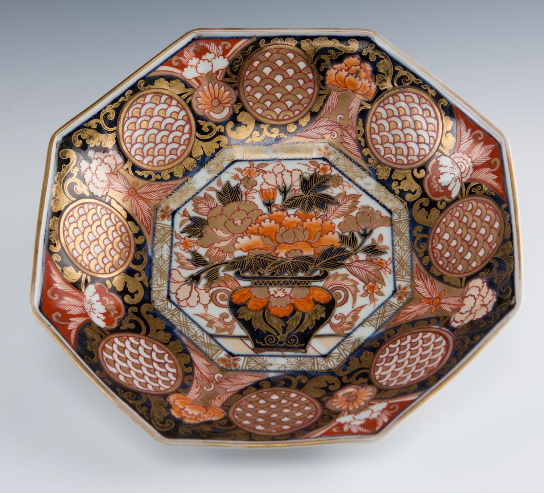 A set of four Japanese Imari octagonal dishes,18th Century.