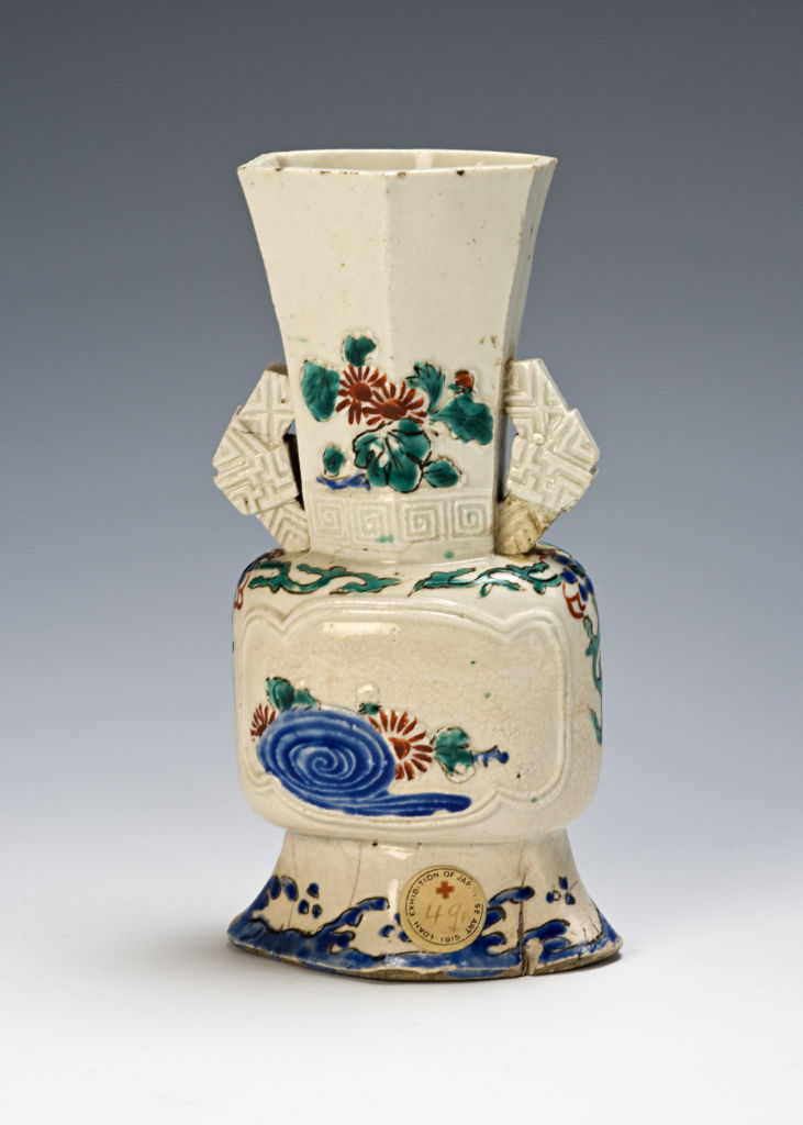 A Japanese Arita vase of archaic bronze form, circa 1660-1680.