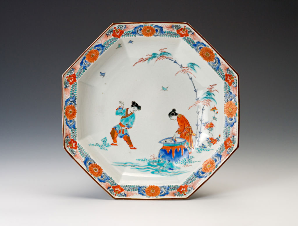 A pair of octagonal plates, late 17th Century.