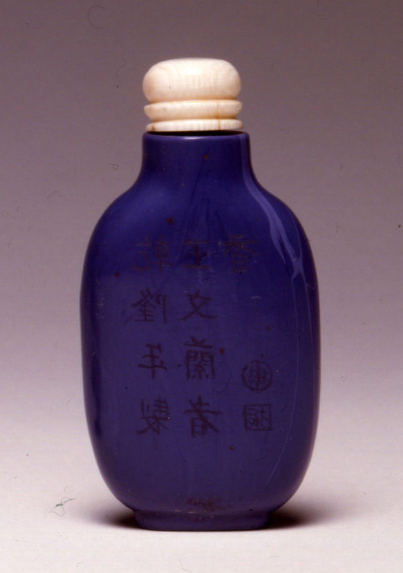 An opaque mauve glass snuff bottle, 1800-1880.