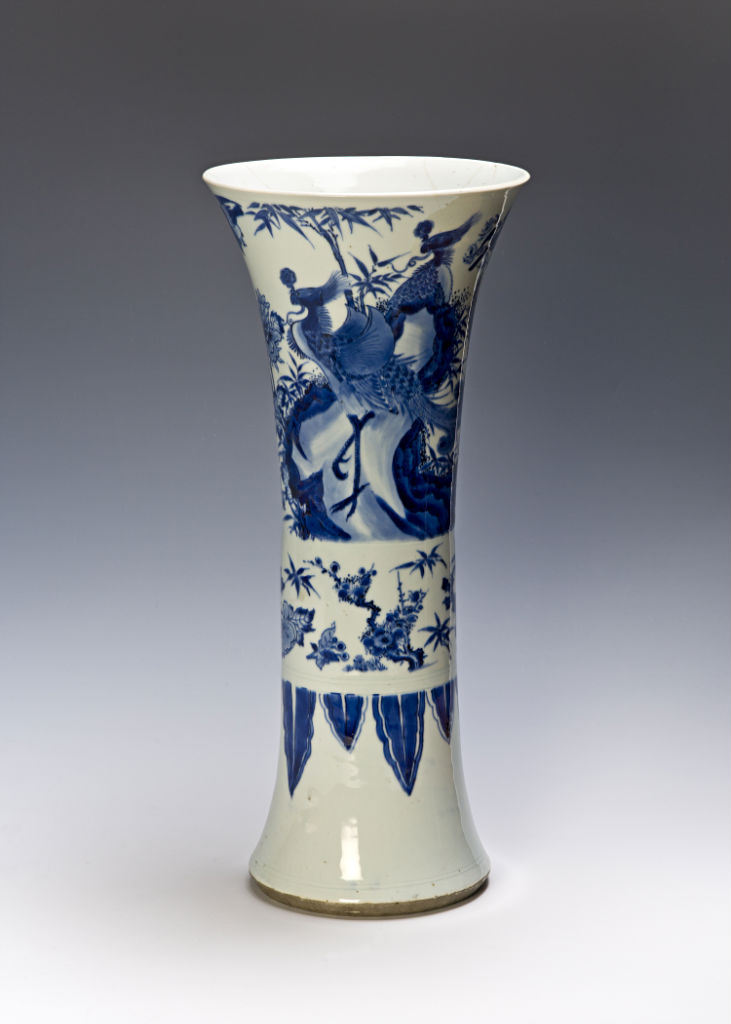 A tall blue and white beaker vase, Transitional, c. 1640.