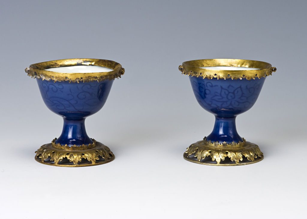 A pair of small blue-glazed stem bowls, Transitional, third quarter 17th Century.